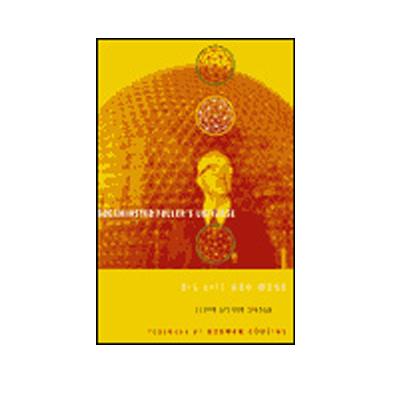 Podcast 41: The Inside on Bucky Fuller with Lloyd Sieden