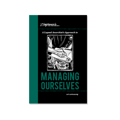managing ourselves