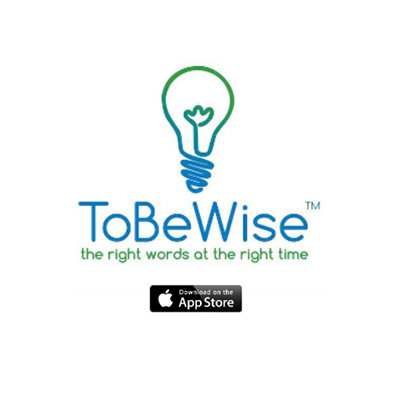 614- To Be Wise