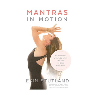 Mantras-in-Motion